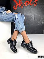 Закрытые женские туфли на шнурках Натуральная кожа Размер 36 37 38 39