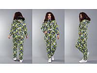 Женский горнолыжный костюм больших размеров с 48 по 54 размер