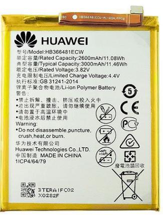 Аккумулятор (Батарея) для Huawei Honor 5C HB366481ECW (3000 mAh), фото 2