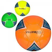 Мяч футбольный Profi (3000-10ABC)