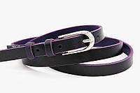 Женский кожаный ремень 15 мм  фиолетовый