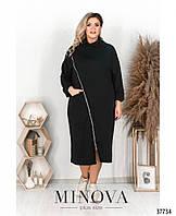 Платье оверсайз большого размера с высоким воротником-хомутом и декоративной молнией с 50 по 64 размер, фото 1