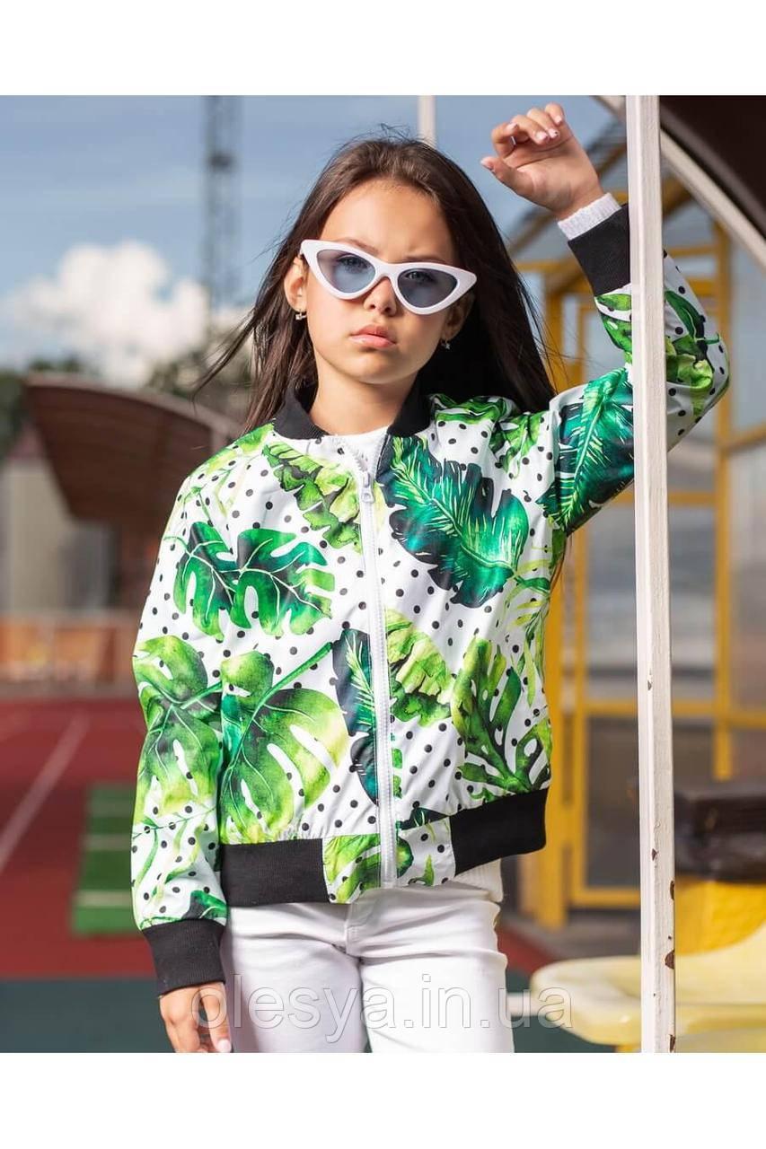 Весенняя модная куртка ветровка для девочки подростка ВН-17 от ТМ Barbarris Размеры 122- 152