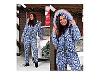 Молодёжный тёплый лыжный комбинезон с 48 по 54 размер