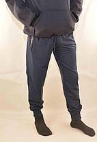 Брюки спортивные мужские трикотажные под манжет M - XXXL Штаны повседневные для мужчин, фото 3