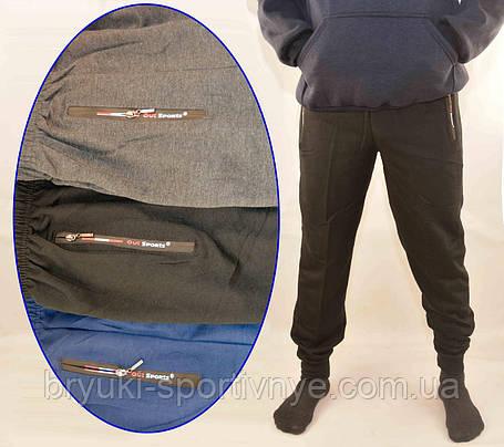 Брюки спортивные мужские трикотажные под манжет M - XXXL Штаны повседневные для мужчин, фото 2
