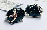 Сережки с авантюрином серебро Франсуаза, фото 2