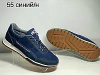 Мужские кожаные кроссовки в стиле  Tommy Hilfiger Model -55  размеры 40 41 42 43 44 45 43