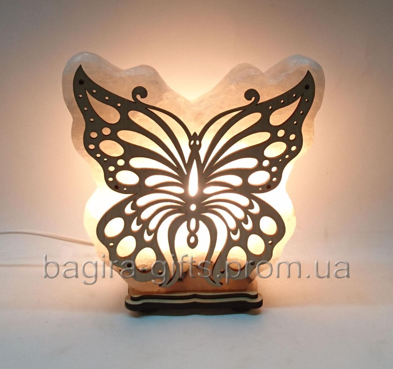 Соляной светильник Бабочка Б2