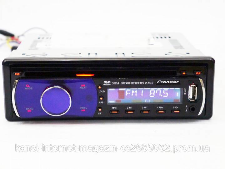 Автомагнитола 1DIN 5250 DVD съемная панель USB+Sd+MMC