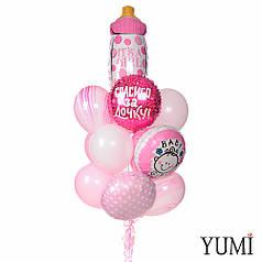 Бутылочка в горошек, круг Baby girl, круг спасибо за дочку, круг в горошек, 3 розовых, 3 белых, 3 агата