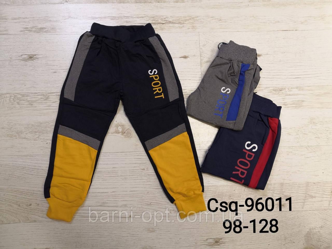 Спортивные брюки для мальчиков оптом, Mr.David , 98-128 рр