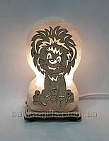 Соляний світильник маленький Лев