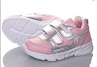 Кроссовки детские, спортивная обувь, для девочки, детская обувь, повседневная обувь