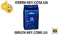 Кофе в зернах Lavazza  Crema e AromaEspresso  1 кг !