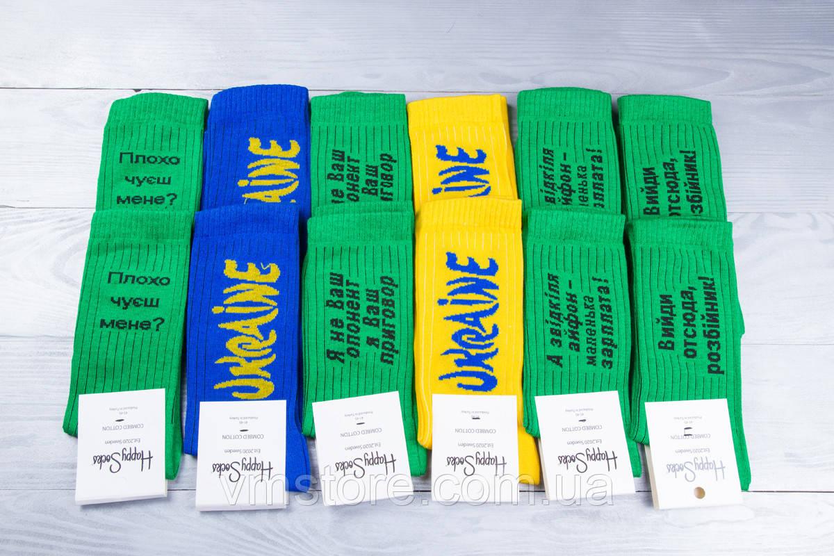 Носки мужские, высокие, цветные с надписями, набор 12 пар