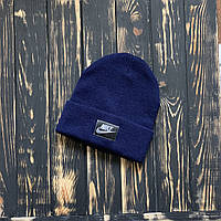 Мужская шапка Nike (Найк) синяя, зимняя