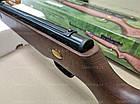 Пневматическая винтовка Beeman Teton (4х32), фото 4