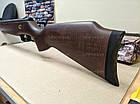 Пневматическая винтовка Beeman Teton Gas Ram (4x32), фото 6