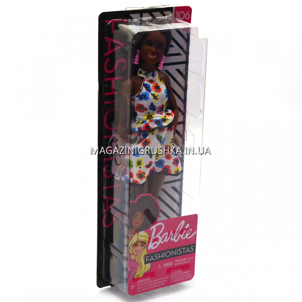 Кукла Barbie Модница африканка, оригинал, 29 см (FBR37)