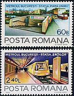 Румыния 1982 - Метро Бухареста - MNH, XF