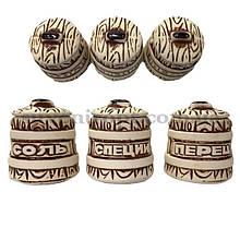 Набор для специй из керамики Бочёнки 3 шт