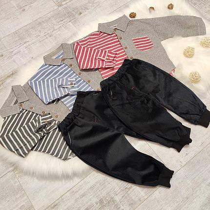 Нарядный костюм двойка на мальчика 1-2 года с рубашкой  весна-осень, фото 2