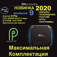 Смарт ТВ приставка X96 mini 2гб 16Гб S905W Android 9 tv box 2-16 ТВ  Фильмы Smart tv box