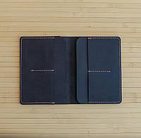 Обложка на два паспорта из натуральной кожи Traveler синий