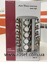 Подставка для специй Spice Carousel R66-20, 20 емкостей