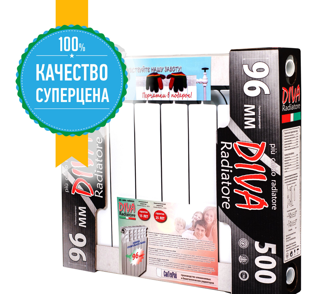 Радиатор Diva 10 секций 500/96 алюминиевый  - Troynik.kiev.ua - отопление и водоснабжение, Киев в Киеве