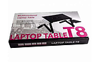 Підставка Для Ноутбука Laptop table T8, фото 9