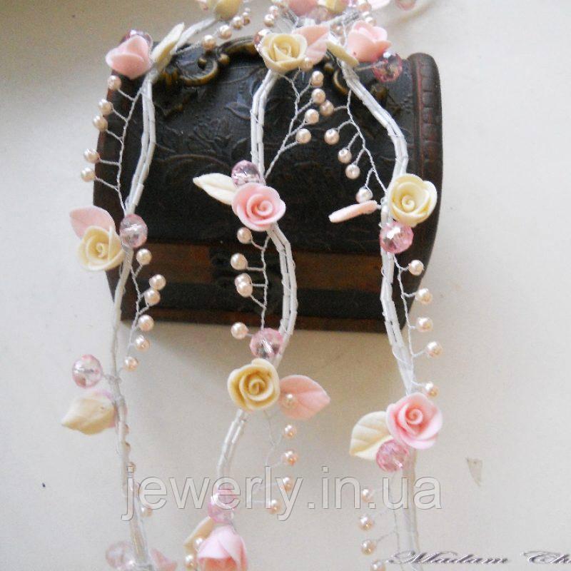Свадебная веточка с розами