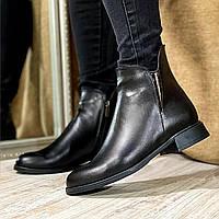Ботинки кожаные женские  на низком ходу