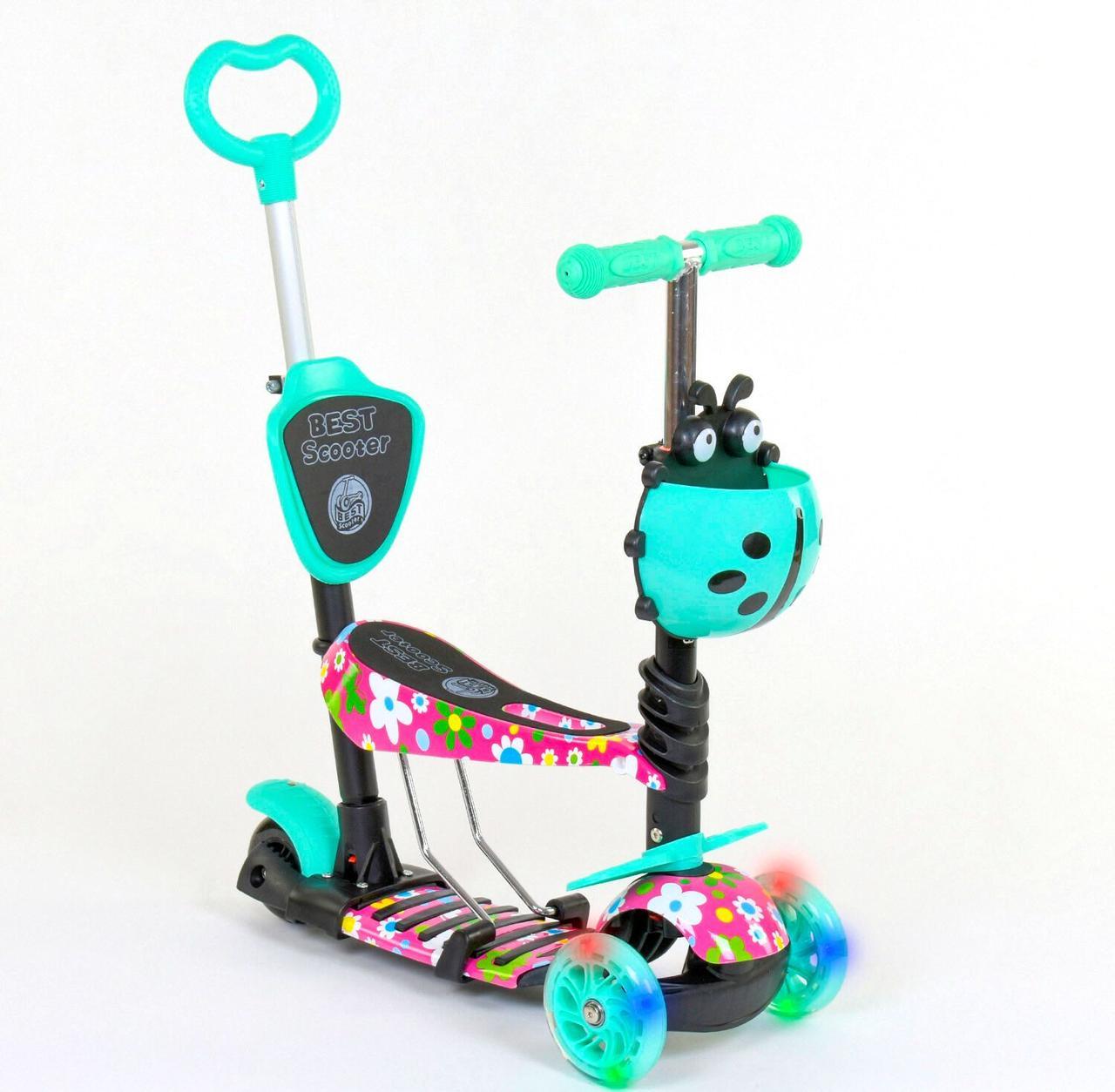 Детский самокат 5в1 Best Scooter 43702