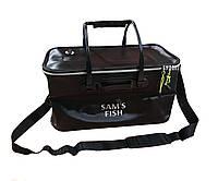 Сумка рыбацкая (ящик для рыбалки) для хранения рыбы EVA 45см (SF23838)