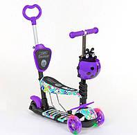 Детский самокат 5в1 Best Scooter 68995