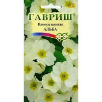 Семена Примула Альба  0,05 грамма  Гавриш