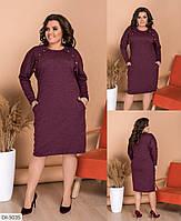 Однотонное удобное повседневное платье ангора размеры 48-62 арт 4058