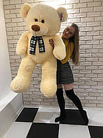 Мишка медведь плюшевый  150см бежевый , персиковый , серый, белый