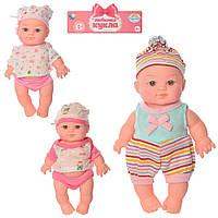 Кукла пупс детский для девочки на батарейках 22см Tongde (170961A)
