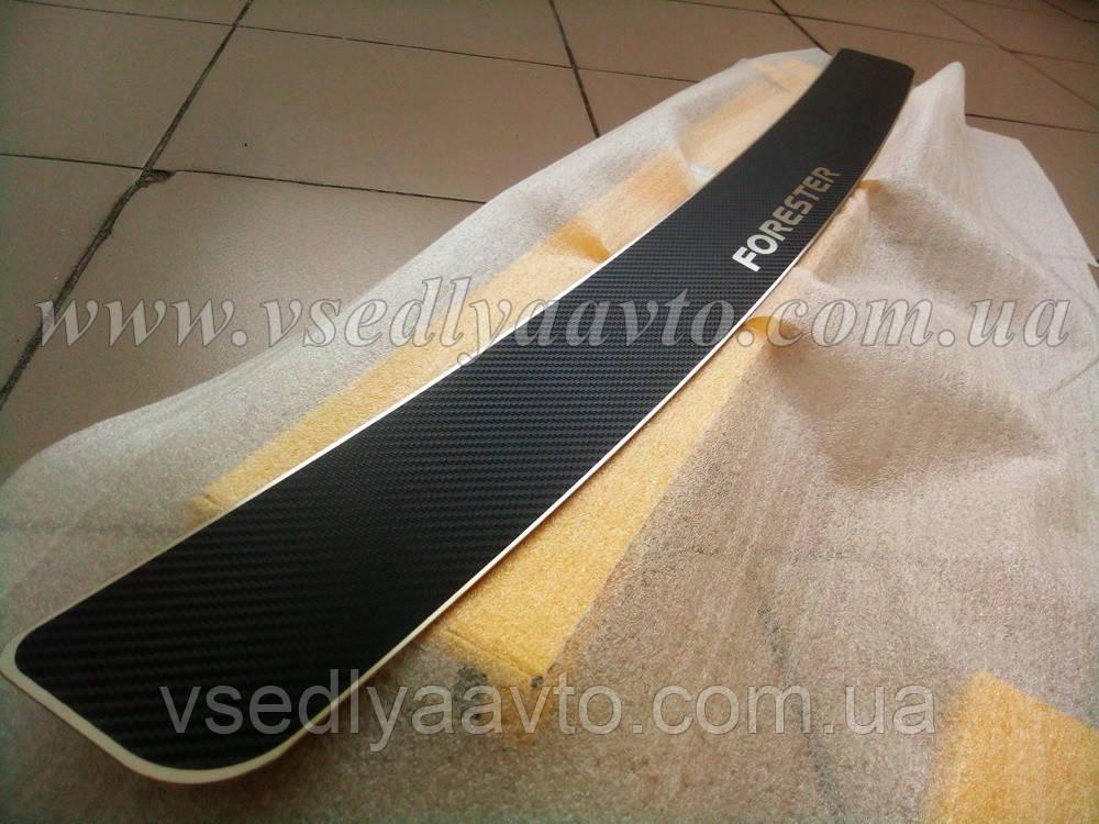 Накладка на бампер Skoda YETI с 2009- (NataNiko Carbon)