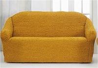 Желтая накидка-чехол на диван №6 170х230 см