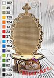 Деревянная заготовка для изготовления бисерной писанки Ромашка 51037, фото 2