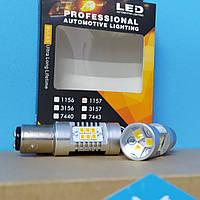 """Лампочки светодиодные LED 2-конт. в стоп-сигнал, габарит, птф """"Carlamp"""" - 2шт, фото 1"""