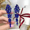 """Вечерние серьги """"Versavia"""" синего цвета."""
