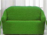 Зеленая накидка-чехол на диван №20 170х230 см