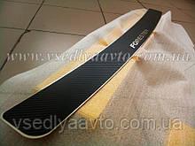 Накладка на бампер для Honda CR-V IV 2013+ (NataNiko Carbon)