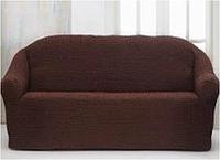 Коричневая накидка-чехол на диван №16 170х230 см