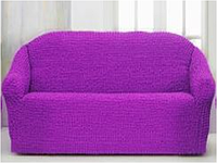 Фиолетовая накидка-чехол на диван №2 170х230 см